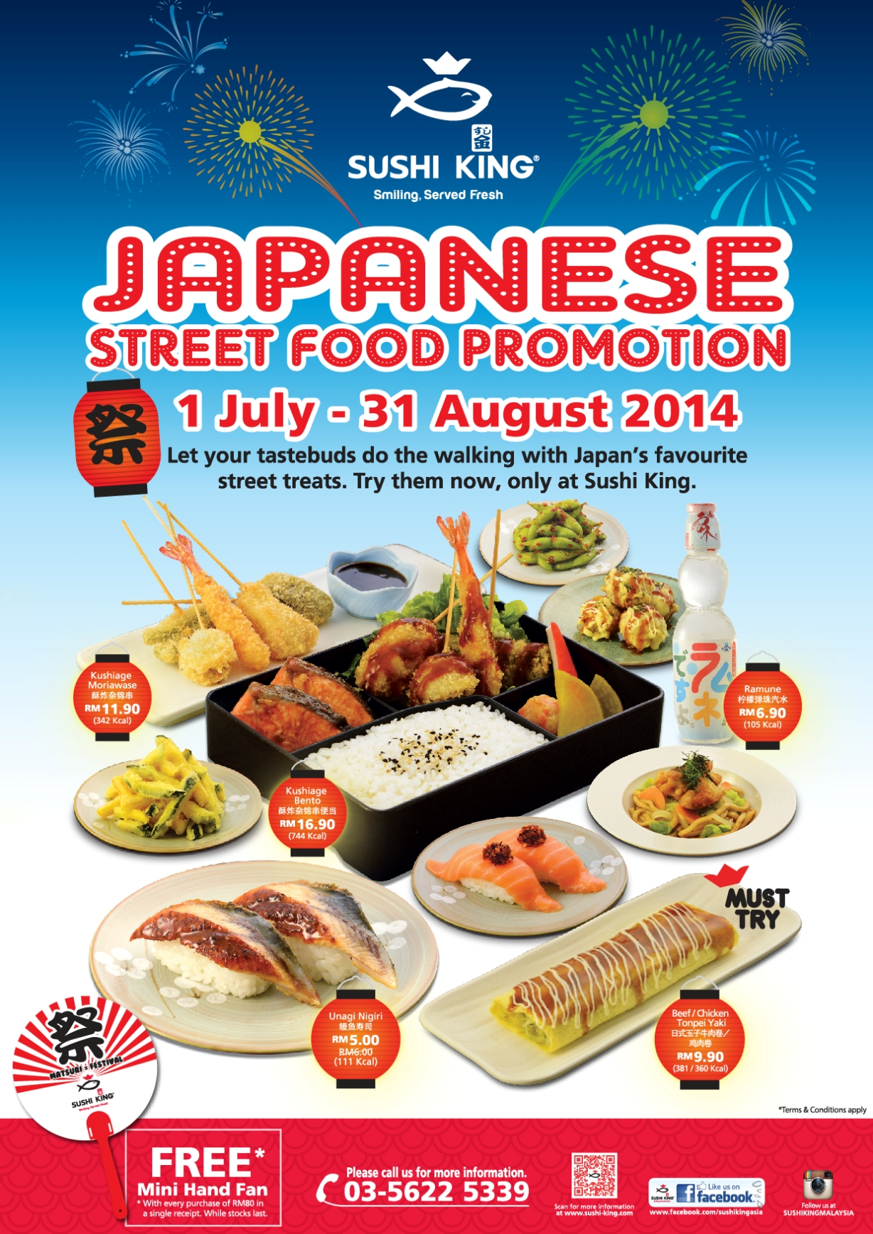 sushi king japanese street food promo the summer shopping mall. Black Bedroom Furniture Sets. Home Design Ideas