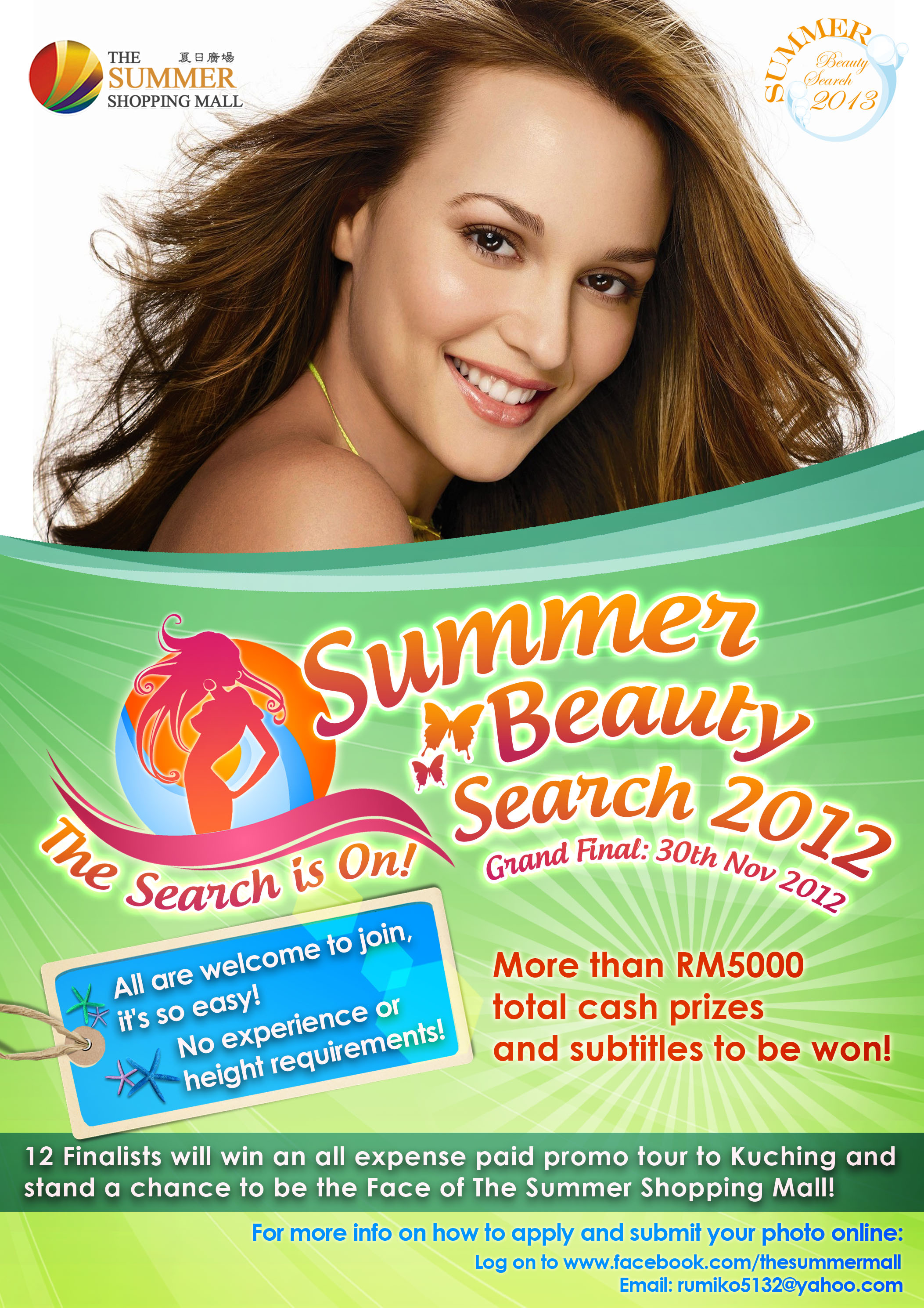 summer beauty search poster